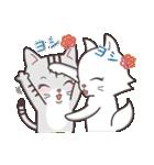 ペルシャ猫こゆき(寒い日常会話)(個別スタンプ:28)