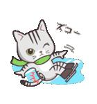 ペルシャ猫こゆき(寒い日常会話)(個別スタンプ:30)