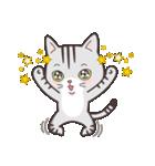 ペルシャ猫こゆき(寒い日常会話)(個別スタンプ:32)