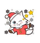 ペルシャ猫こゆき(寒い日常会話)(個別スタンプ:33)