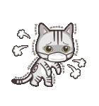 ペルシャ猫こゆき(寒い日常会話)(個別スタンプ:35)