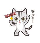 ペルシャ猫こゆき(寒い日常会話)(個別スタンプ:36)