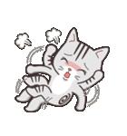 ペルシャ猫こゆき(寒い日常会話)(個別スタンプ:38)