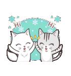 ペルシャ猫こゆき(寒い日常会話)(個別スタンプ:39)