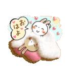 New ふんわり&むぎゅー!(個別スタンプ:01)