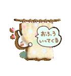 New ふんわり&むぎゅー!(個別スタンプ:06)