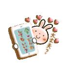 New ふんわり&むぎゅー!(個別スタンプ:11)