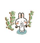 New ふんわり&むぎゅー!(個別スタンプ:17)