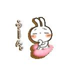 New ふんわり&むぎゅー!(個別スタンプ:21)