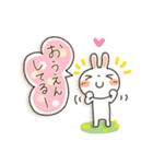 New ふんわり&むぎゅー!(個別スタンプ:24)