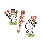 New ふんわり&むぎゅー!(個別スタンプ:29)