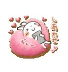 New ふんわり&むぎゅー!(個別スタンプ:32)