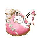 New ふんわり&むぎゅー!(個別スタンプ:37)