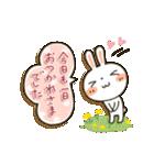 New ふんわり&むぎゅー!(個別スタンプ:38)