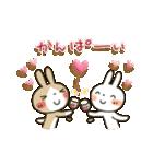 New ふんわり&むぎゅー!(個別スタンプ:39)