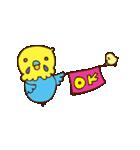 セキセイインコのピポちゃんとお友達(個別スタンプ:01)
