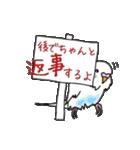 うちのママ専用(個別スタンプ:01)