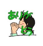 うちのママ専用(個別スタンプ:05)