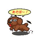 愛しのトイプードル かわいい犬スタンプ(個別スタンプ:04)