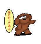 愛しのトイプードル かわいい犬スタンプ(個別スタンプ:05)