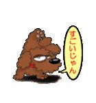 愛しのトイプードル かわいい犬スタンプ(個別スタンプ:10)