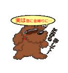 愛しのトイプードル かわいい犬スタンプ(個別スタンプ:14)
