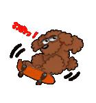 愛しのトイプードル かわいい犬スタンプ(個別スタンプ:15)