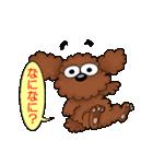 愛しのトイプードル かわいい犬スタンプ(個別スタンプ:20)