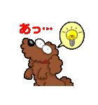 愛しのトイプードル かわいい犬スタンプ(個別スタンプ:21)