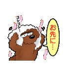 愛しのトイプードル かわいい犬スタンプ(個別スタンプ:30)