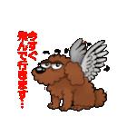 愛しのトイプードル かわいい犬スタンプ(個別スタンプ:31)