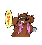 愛しのトイプードル かわいい犬スタンプ(個別スタンプ:34)