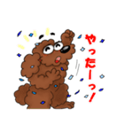 愛しのトイプードル かわいい犬スタンプ(個別スタンプ:39)
