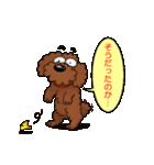 愛しのトイプードル かわいい犬スタンプ(個別スタンプ:40)
