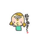 こぴっとがーる&ぼーい(個別スタンプ:02)