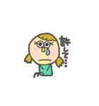 こぴっとがーる&ぼーい(個別スタンプ:04)