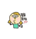 こぴっとがーる&ぼーい(個別スタンプ:05)
