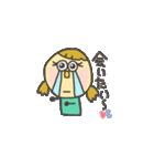 こぴっとがーる&ぼーい(個別スタンプ:06)