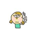 こぴっとがーる&ぼーい(個別スタンプ:07)