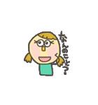こぴっとがーる&ぼーい(個別スタンプ:09)
