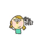 こぴっとがーる&ぼーい(個別スタンプ:11)