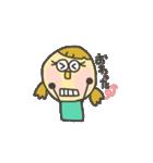 こぴっとがーる&ぼーい(個別スタンプ:15)
