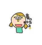 こぴっとがーる&ぼーい(個別スタンプ:18)