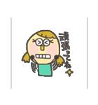 こぴっとがーる&ぼーい(個別スタンプ:20)