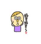 こぴっとがーる&ぼーい(個別スタンプ:22)