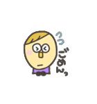 こぴっとがーる&ぼーい(個別スタンプ:23)
