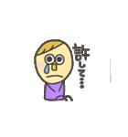 こぴっとがーる&ぼーい(個別スタンプ:24)