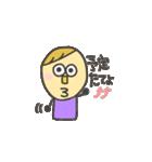 こぴっとがーる&ぼーい(個別スタンプ:25)