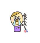 こぴっとがーる&ぼーい(個別スタンプ:26)