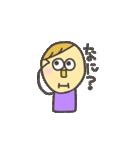 こぴっとがーる&ぼーい(個別スタンプ:27)